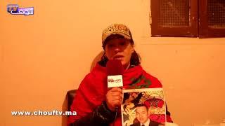 بالفيديو..مغربية كانت مقيمة باسبانيا مريضة نفسيا و منين دخلات لمستشفى الأمراض العقلية و النفسية بوجدة جراو عليها و ضربات يديها | حالة خاصة