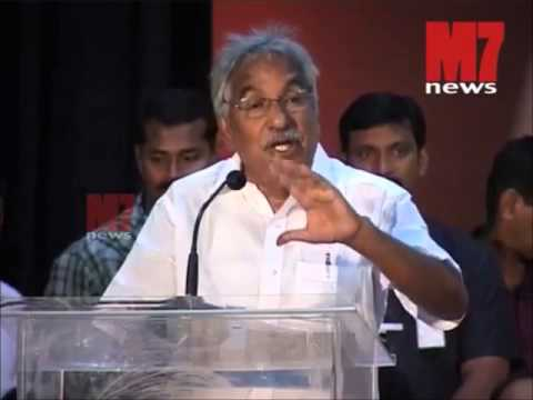 Oommen chandy About Mammootty