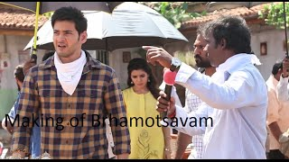 Brhamotsavam Movie Making