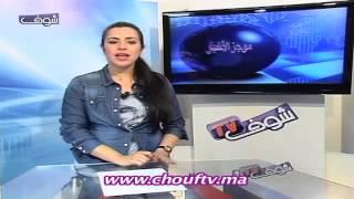 موجز الأخبار الثاني17-03-2013 | خبر اليوم