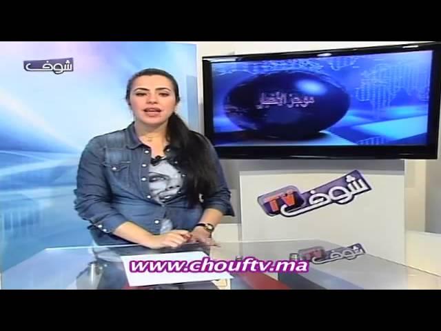 موجز الأخبار الثاني17-03-2013   خبر اليوم