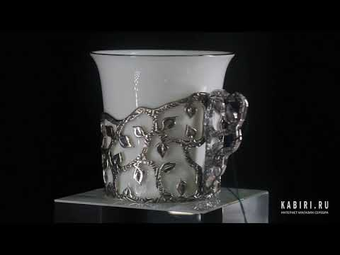 Набор серебряная кофейная пара «Листопад» с ложками - Видео 1