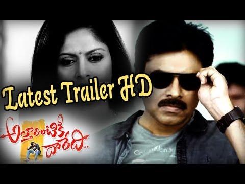 Attarintiki Daredi Latest Trailer HD | Pawan Kalyan, Samantha, Brahmanandam, DSP