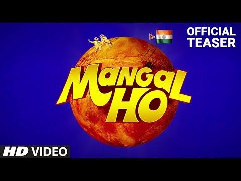 UpcomingMangal Ho
