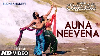 Auna Neevena Video Song - Rudhramadevi- Allu Arjun, Anushka, Rana
