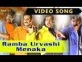 Ramba Urvashi Menaka - Chiranjeevulu |  Ravi Teja, Shivaji