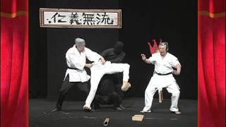Karate Master – Funny Japanese Comedy Show!