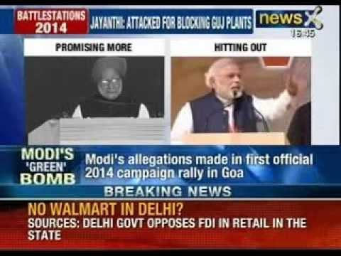 Jayanthi Natarajan's ouster gave NaMo his required Ammo against Congress - NewsX
