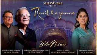 Raat Ko Jaane Pratibha Singh Baghel (Sufiscore) Video HD Download New Video HD