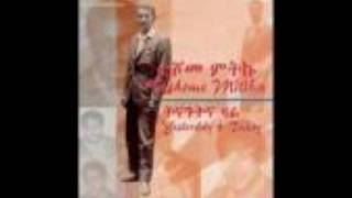 """Teshome Meteku - Gara Ser New Betesh """"ጋራ ስር ነው ቤትሽ"""" (Amharic)"""