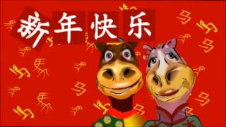 Interace Chinese New Year 2014