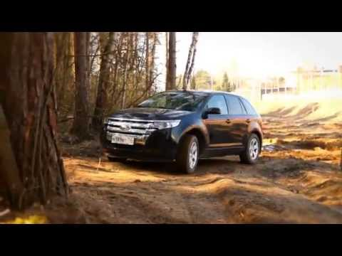 New Ford Edge 2014: тест-драйв в программе