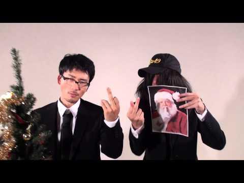【MV】DOTAMA×ハハノシキュウ 『2012年にクリスマスが終わる』