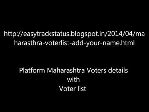 maharashtra Voter list and know your voter details online and polling booth