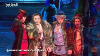 Игорь Балалаев: «У моих персонажей нет ничего общего»