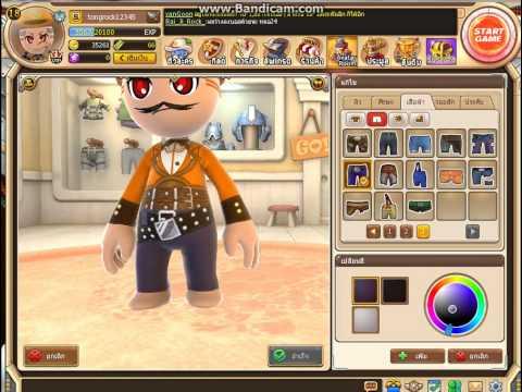 avatar star เเต่งตัวสาย rocker