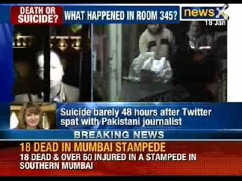 Latest News: Sunanda Tharoor dead; Shashi Tharoor questioned by area SDM - NewsX