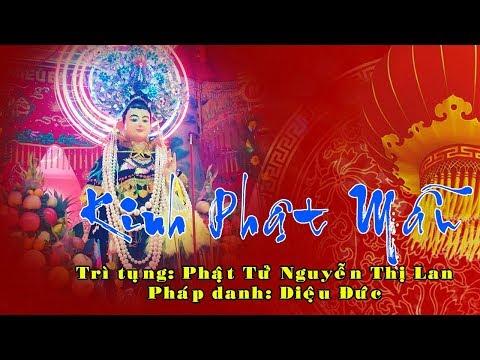 [ANVMEDIA] Địa Mẫu Chơn Kinh - Trì Tụng Phật Tử Nguyễn Thị Lan PD: Diệu Đức