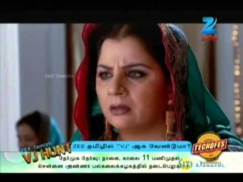 Zee Tamil tv - Kaadhalukku Salam Serial Kaadhalukku Salam - 14-02-2014