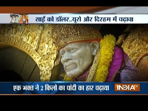 Saibaba Trust receives over Rs 3.50 crore donation during three-day Gurupurnima