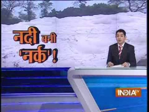Watch 2 rivers turning poisonous in UP, Part 2
