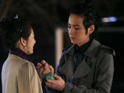 Without Words Duet - Jang Geun Suk and Park Shin Hye