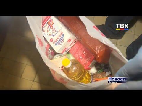 Волонтёры Бердска: «Мы как тимуровцы, ведь старикам сегодня помощь нужна особенно»