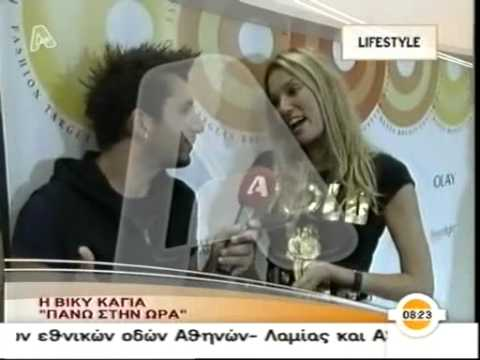 interview Viky Kagia by Art.mpg