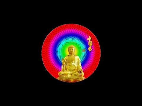 Hình nền Phật A Di Đà động