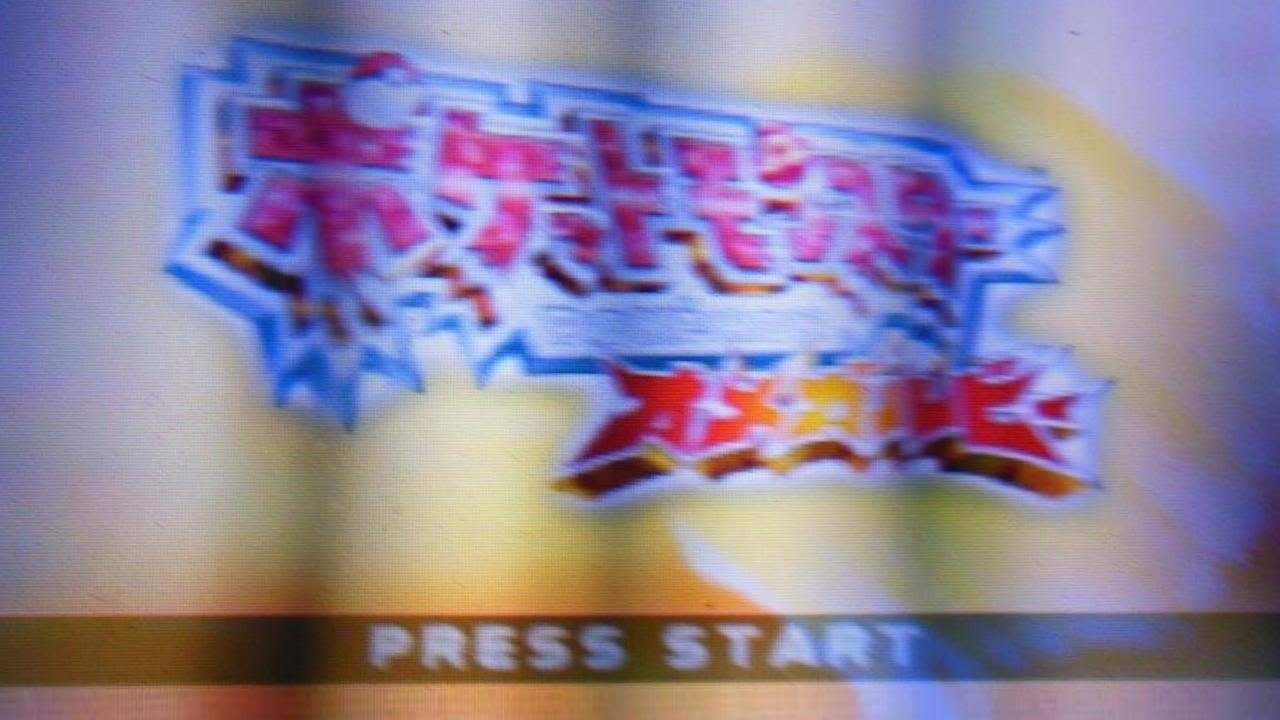 omega ruby alpha saphire screan gameplay