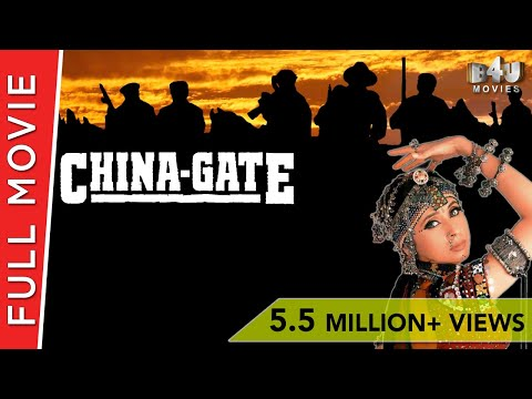 China gate movie download for free