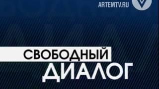 Свободный диалог. Итоги года Думы АГО (Анатолий Бадель)