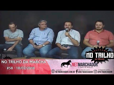#58 - NO TRILHO DA MARCHA - 18/02/2018 - BATE-PAPO COM DANIEL BORJA