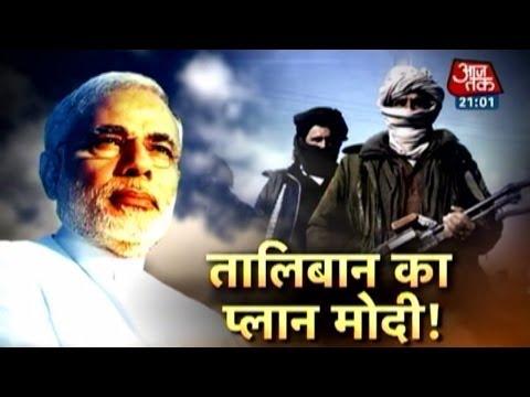 Special: Taliban's 'Mission Modi'