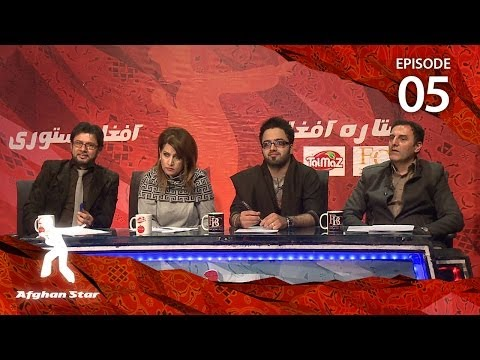 Afghan Star Season 9 - Episode 5 (Online Auditions)