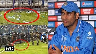 IANS : Dhoni Reacts After Fans Threw Bottles Inside Ground