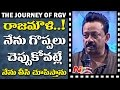 RGV Full Speech @ Shiva To Vangaveeti..