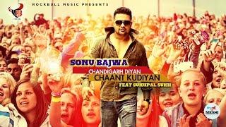 Chant Kudiyan Sonu Bajwa Master Mandeer Full Video