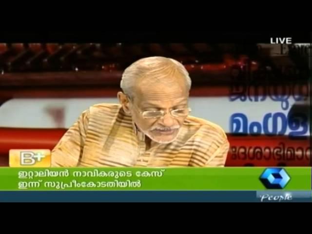 Varthamanam10 02 2014 Full Episode