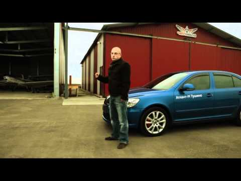 Тест-драйв Škoda Octavia