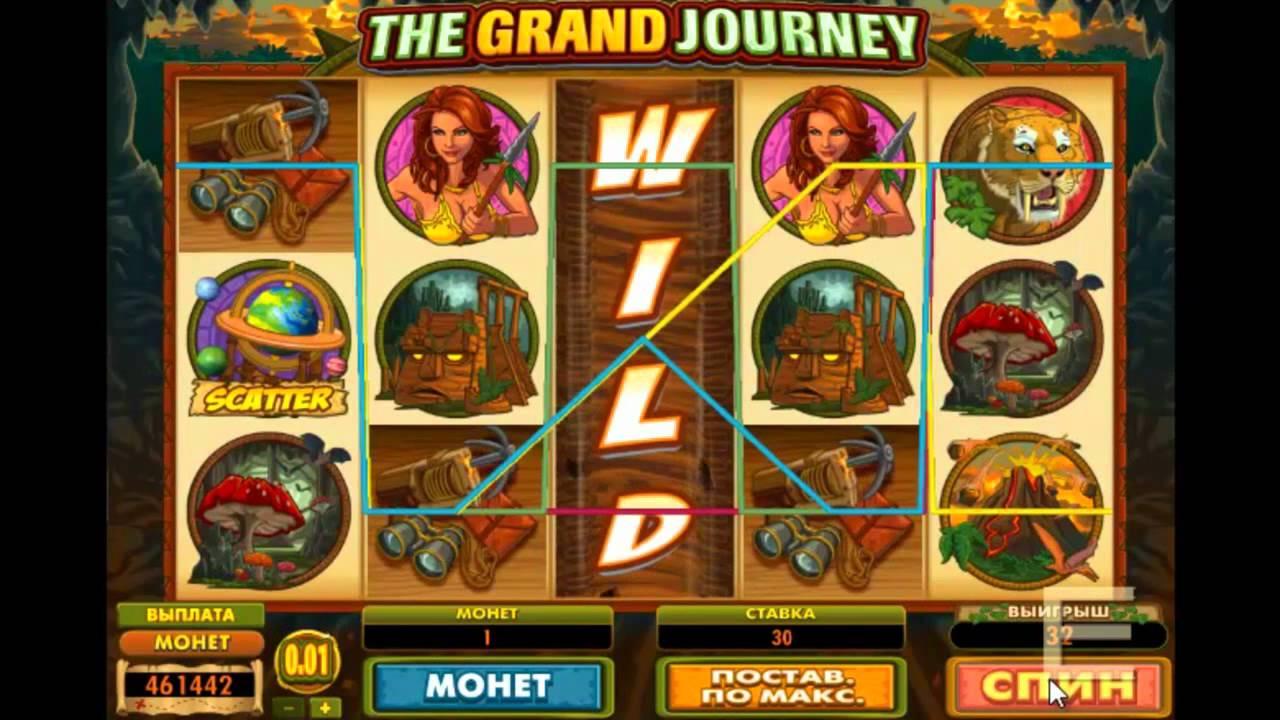Получить халявные деньги в казино – это реально