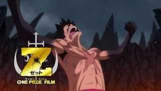 映画『ONE PIECE FILM Z ワンピース フィルム