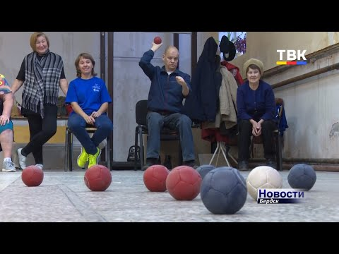 Бердский теннисист на протезах выиграл «золото» областных соревнований и осваивает новый вид спорта – бочча
