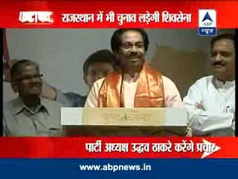 Shiv Sena decides to contest in Rajasthan on 20 seats
