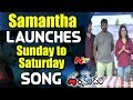 Samantha launches Sunday to Saturday song @ Darshakudu aud..