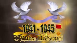 День Победы. Мемориал Память. Лисичанск