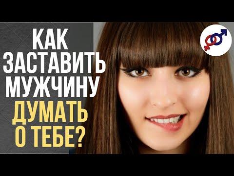 devushki-ugovarivayut-parney-na-seks-russkoe