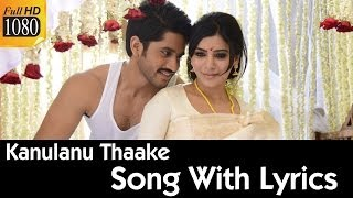 Manam Songs With Lyrics Kanulanu Thaake Song ANR
