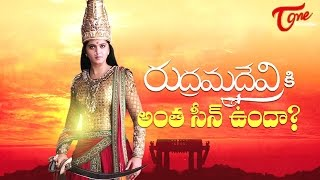 Will Rudramadevi collect Rs. 60 Crores?