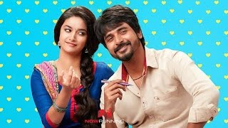Remo Movie First Look Launch || Siva Karthikeyan, Keerthi Suresh